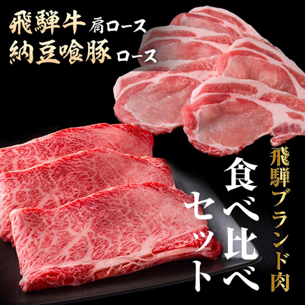 納豆喰豚シリーズ