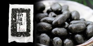 国内産 竹炭使用 竹炭豆