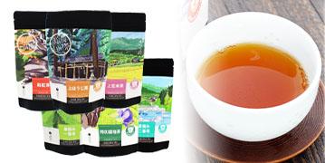選べる東白川村の銘茶