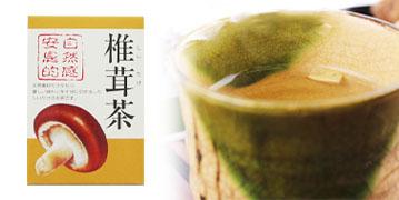 椎茸茶(80g)