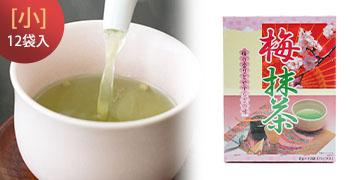 梅抹茶[小]