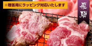 納豆喰豚 山椒ソーセージ