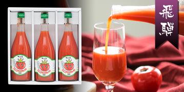 こだわりの完熟トマトジュース