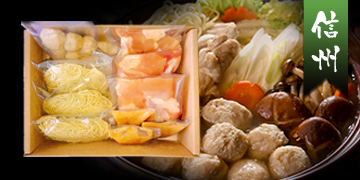 奥美濃古地鶏鍋セット