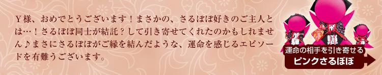 ハッピーエピソード恋愛