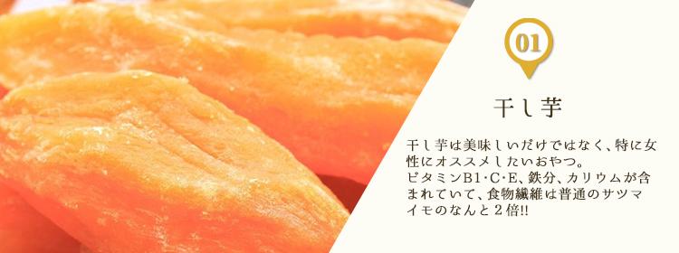塩ふきべに芋02