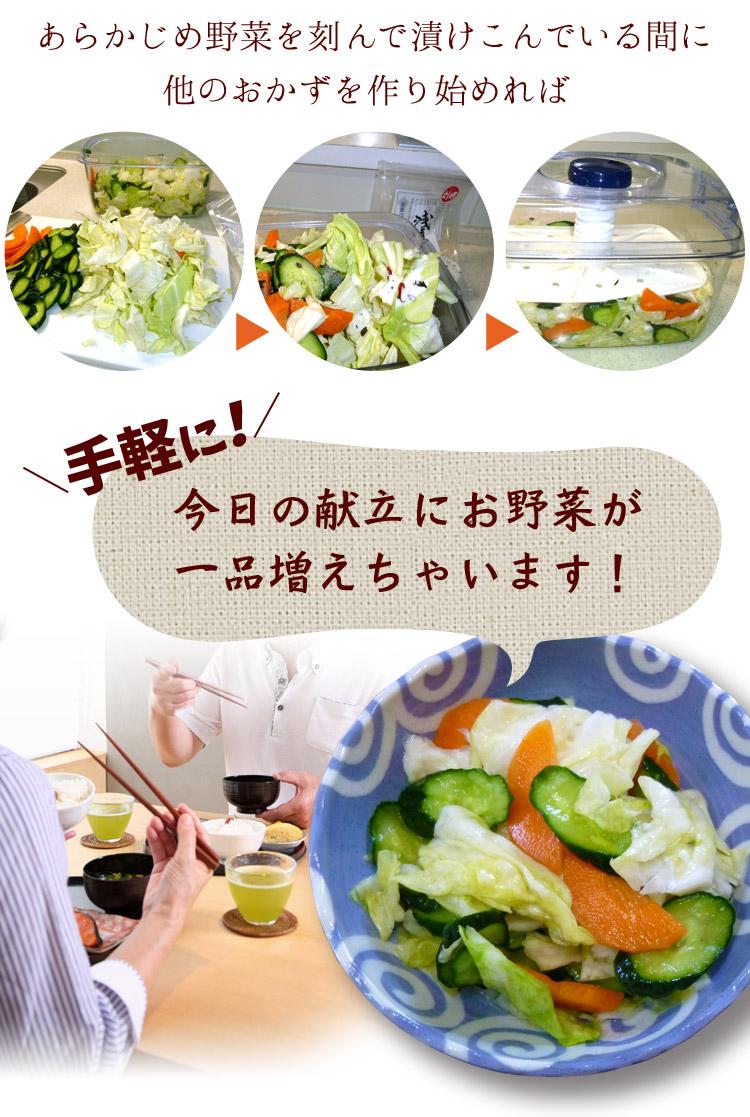 お野菜が手軽に一品できちゃいます