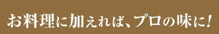 飛騨薫製達人