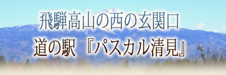 北アルプス【乗鞍岳】