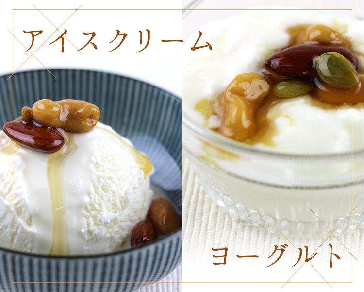 アイスクリーム&ヨーグルト