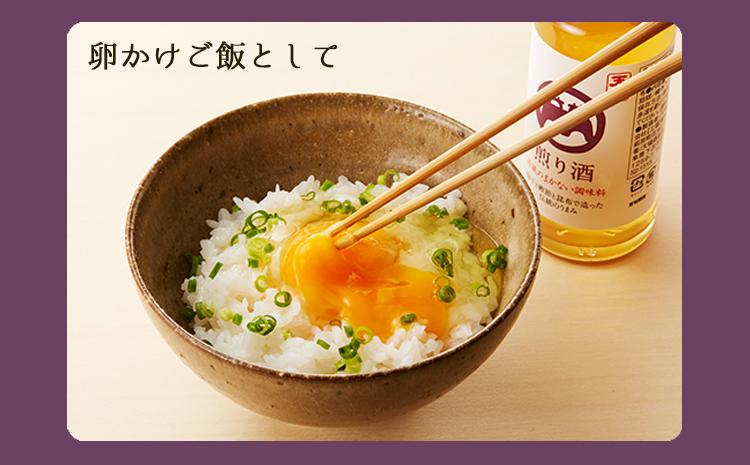卵かけごはん1