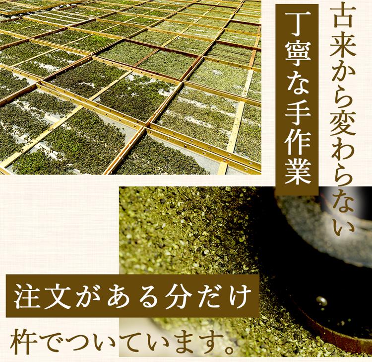 飛騨山椒 山椒粉