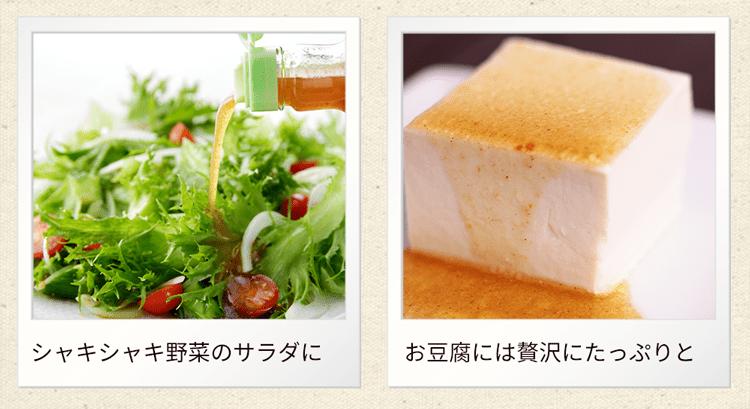 明宝ケチャドレの美味しい使い方