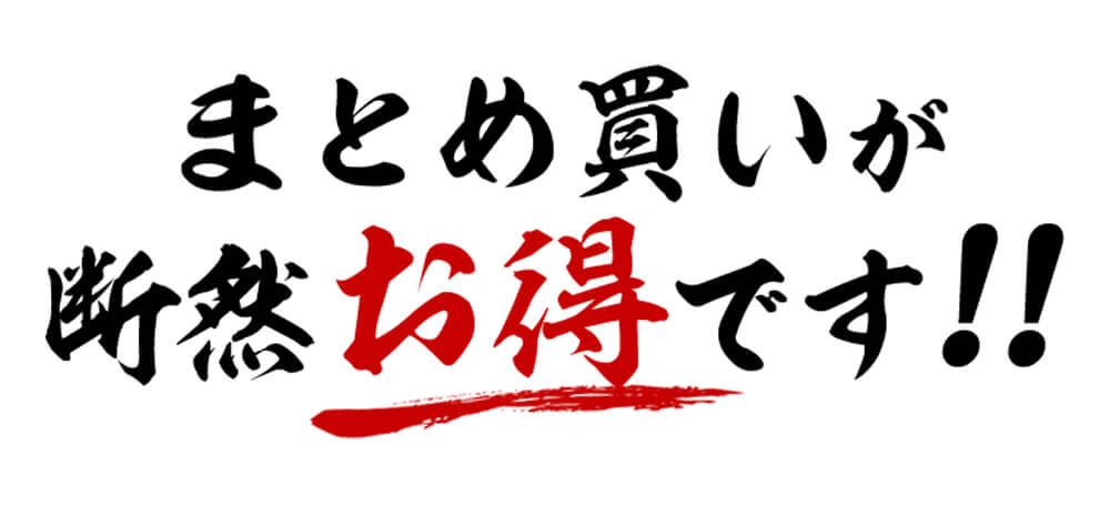 造り酒屋の濃厚甘酒(12本)_お得02