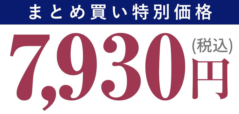 造り酒屋の濃厚甘酒(12本)_お得03