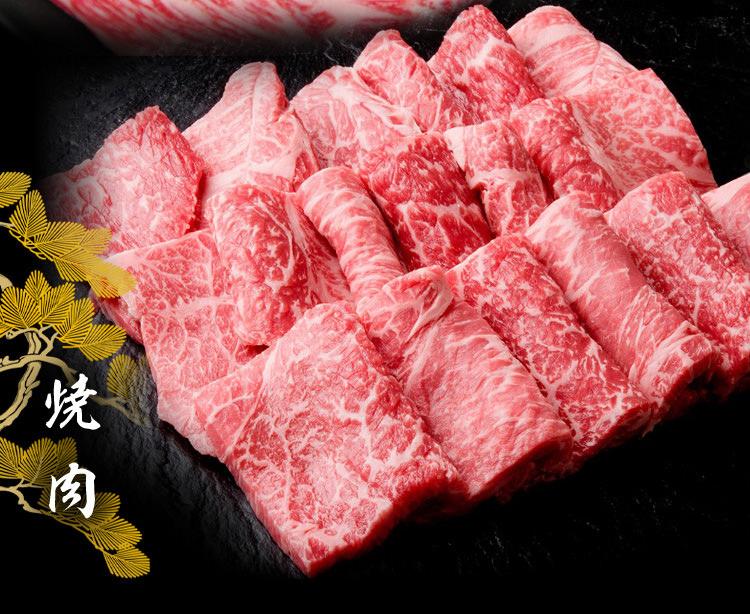 飛騨牛もも(すき焼き・しゃぶしゃぶ・焼肉)