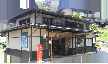小糸焼窯元ショップ