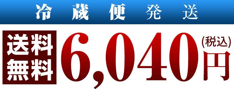 5184円