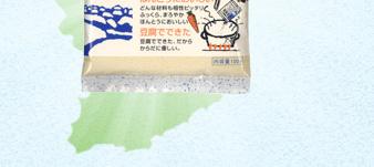 長野県より
