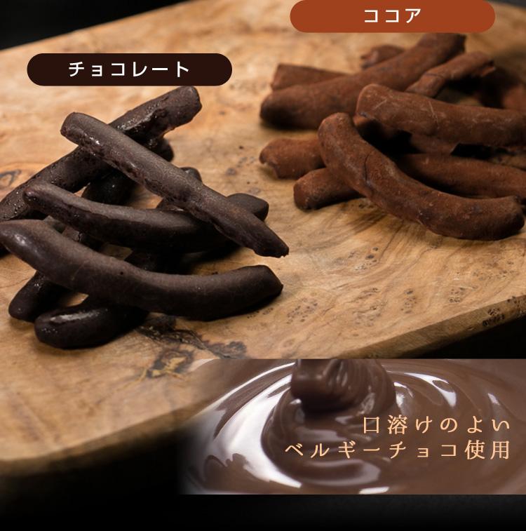 チョコレート ココア