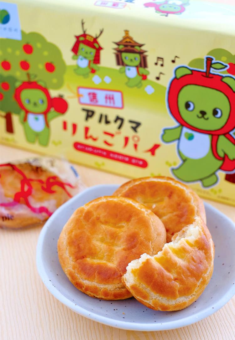 アルクマりんごパイ