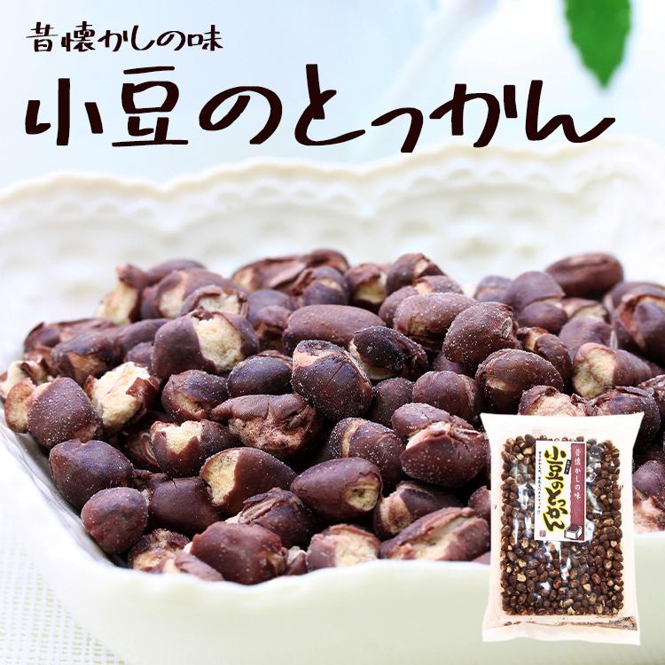 小豆のとっかん