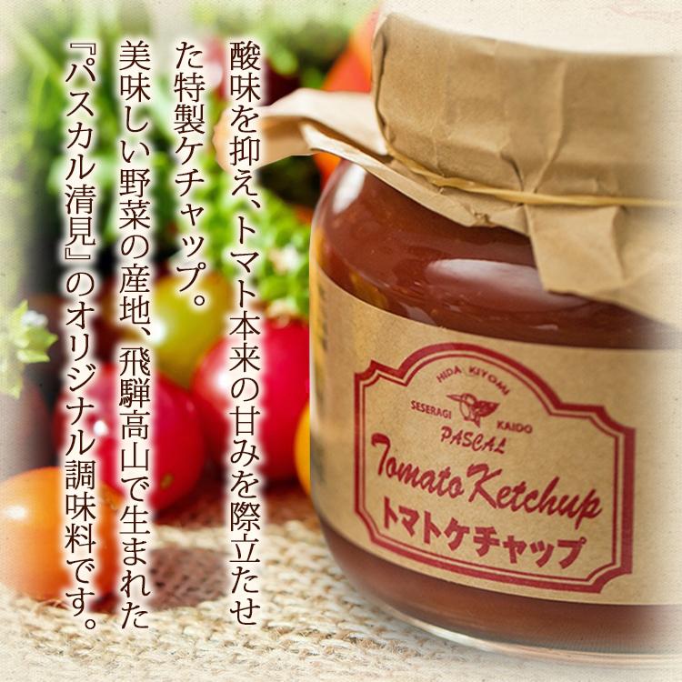 酸味を抑え、トマト本来の甘みが際立つ特性ケチャップ