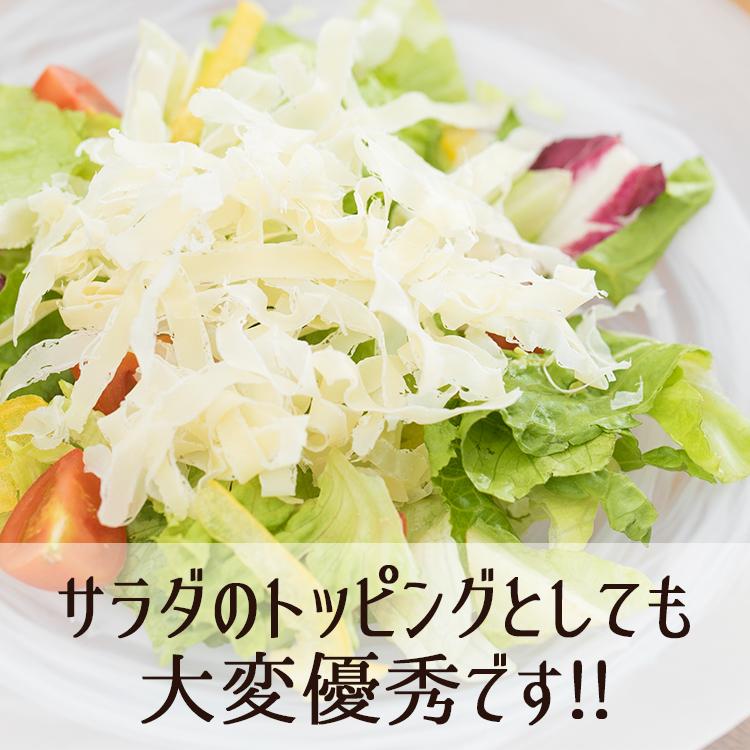 花チーズ_サラダ