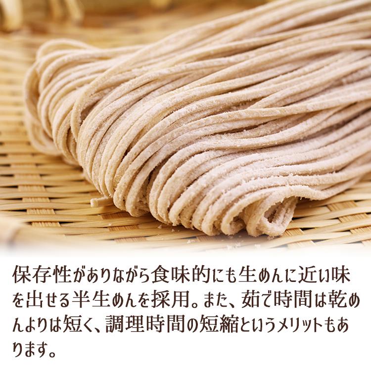 半生麺について