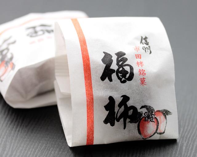 市田柿銘菓 福柿