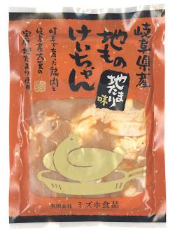 岐阜県産 地もの けいちゃん(地たまり味)