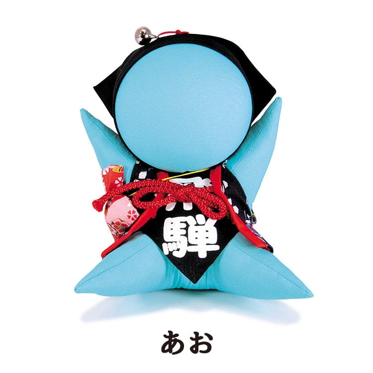 さるぼぼ・橙