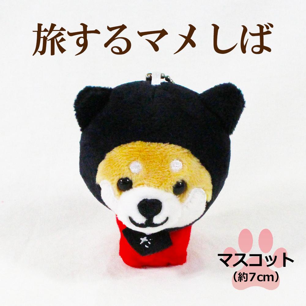 さるぼぼ(特小)黄