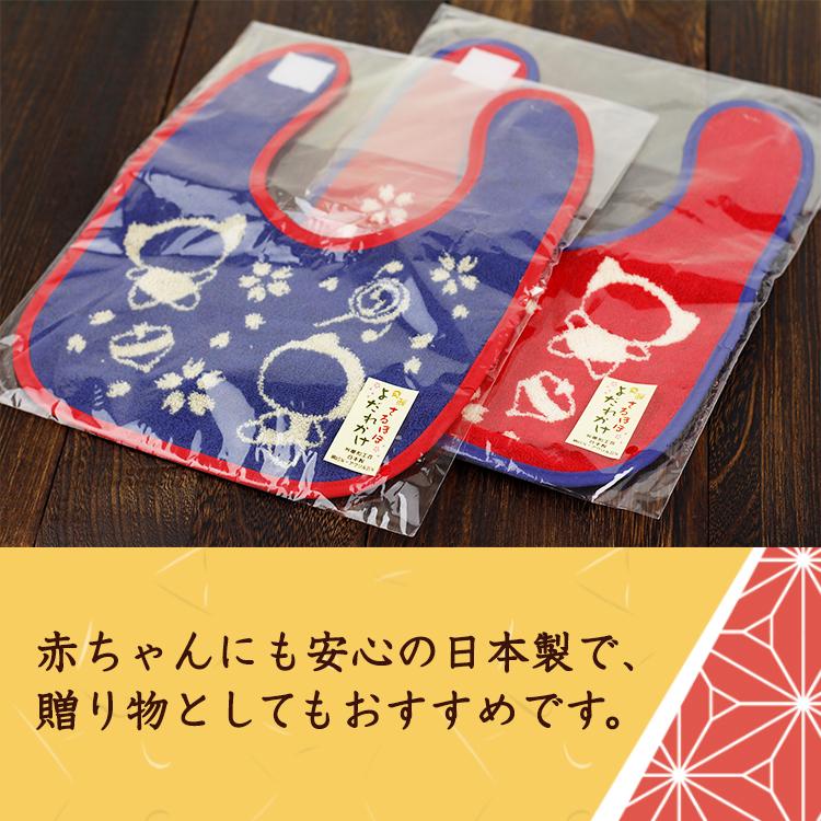 さるぼぼよだれかけ(2色)