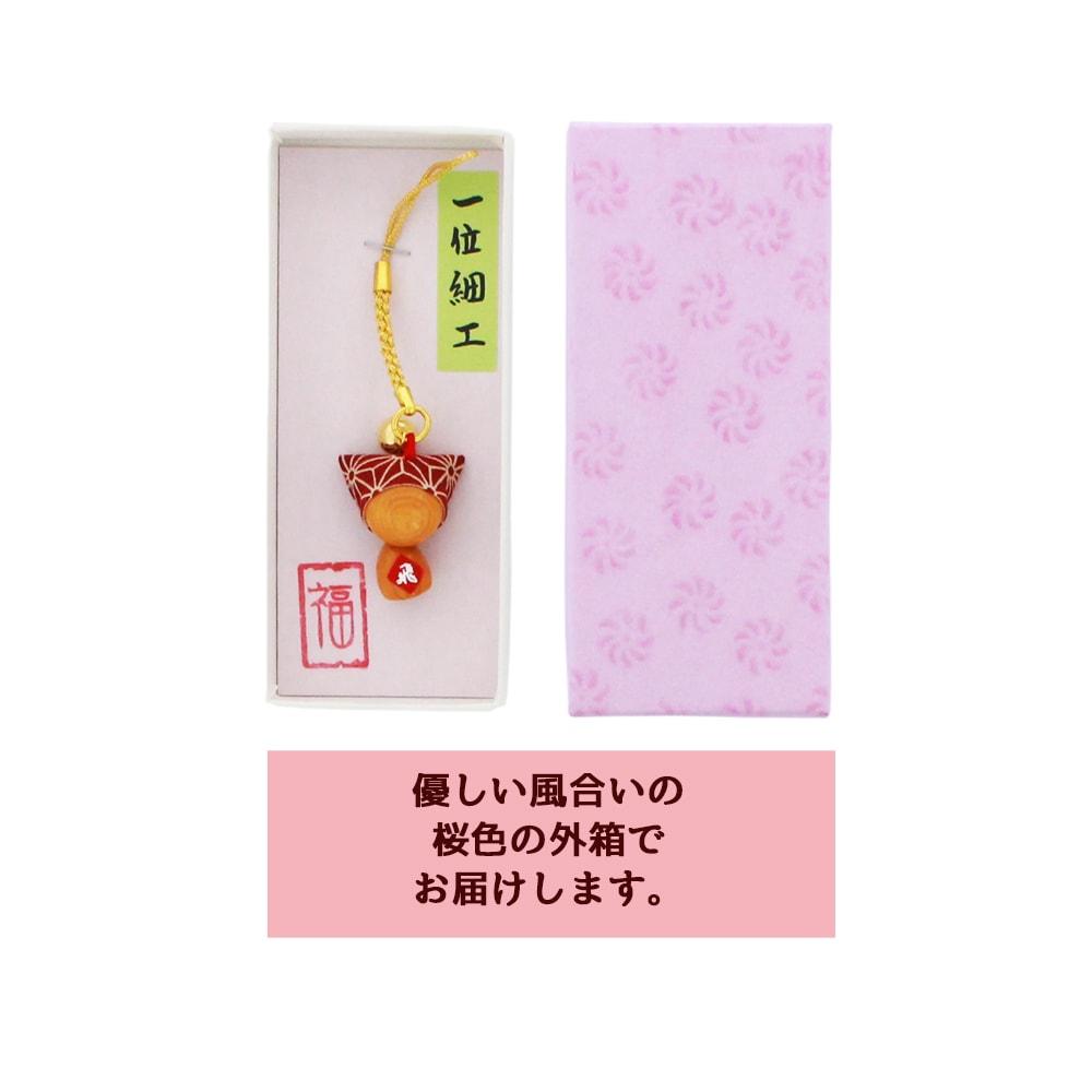 桜色箱付き